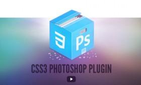 CSS3Ps – фотошоп безплатен плъгин